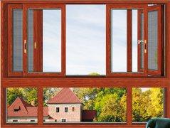 断桥铝合金门窗与铝合金门窗区别在哪里?消费