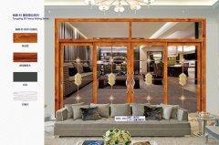 【双鼎国际门窗】家居装修室内门窗优选品牌